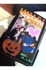 大崎由希 公式ブログ/ハロウィンだ♪ 画像1