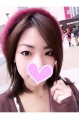 大崎由希 公式ブログ/2でいず♪ 画像1