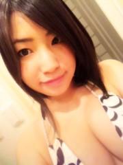 大崎由希 公式ブログ/おぉぉぉぉ♪ 画像1