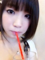 大崎由希 公式ブログ/ 間抜けづらー?あとペタについて★ 画像1