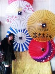 大崎由希 公式ブログ/ただいま♪ 画像1