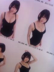 大崎由希 公式ブログ/★等身大抱き枕★ 画像1