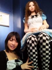 大崎由希 公式ブログ/あ。 画像1