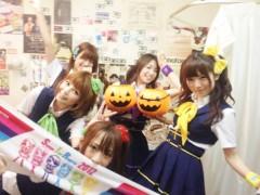 大崎由希 公式ブログ/えびすまつりー☆ 画像1