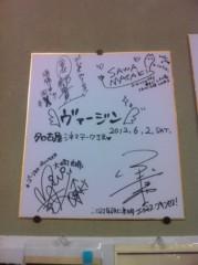 大崎由希 公式ブログ/名古屋シネマテークさま 画像2