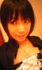 大崎由希 公式ブログ/すっきり♪ 画像1