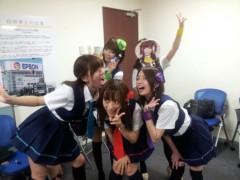 大崎由希 公式ブログ/カレイド新宿さまLIVE♪ 画像1