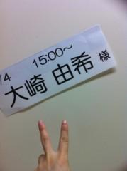 大崎由希 公式ブログ/イベント終了っ★ 画像1