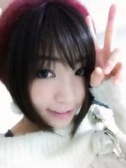 大崎由希 公式ブログ/あったかい♪ 画像1
