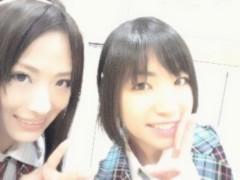 大崎由希 公式ブログ/リポート終了っ★ 画像1