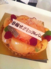 大崎由希 公式ブログ/サプライズっ 画像1