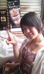 大崎由希 公式ブログ/個撮 画像1