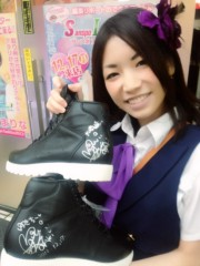 大崎由希 公式ブログ/現場→レッスン♪ 画像2