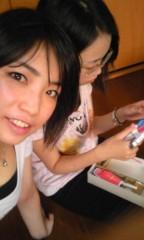 大崎由希 公式ブログ/新居に 画像1