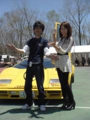 藤本えみり 公式ブログ/八千穂高原でクラシックカーイベント♪ 画像2