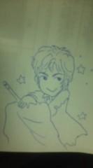 トリックマスターソラ バイオレット 公式ブログ/☆ソラから おはよう☆ 画像2