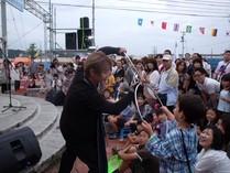トリックマスターソラ バイオレット 公式ブログ/東北 被災地支援 魔法公演 レア画像 画像1