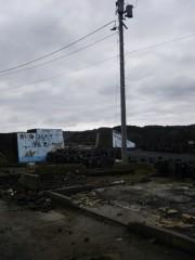 トリックマスターソラ バイオレット 公式ブログ/東北支援応援が必要なわけ 画像1