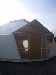 トリックマスターソラ バイオレット 公式ブログ/仲良しな仮設住宅の子 画像2