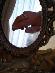トリックマスターソラ バイオレット 公式ブログ/「ソラ」芸能  ご挨拶  ありがとう 画像1