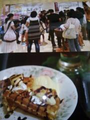 トリックマスターソラ バイオレット 公式ブログ/岩手県山田町 Nice people are there  画像1