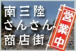 トリックマスターソラ バイオレット 公式ブログ/東北6県公演   魔法使いソラ  画像2