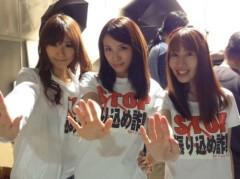 戸田れい 公式ブログ/姫リアンズ 画像1