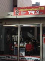 戸田れい 公式ブログ/姫ラジ! 画像3