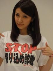 戸田れい 公式ブログ/姫リアンズ 画像2