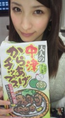 戸田れい 公式ブログ/正月土産 画像2