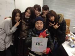 戸田れい 公式ブログ/お誕生日おめでとう!! 画像1