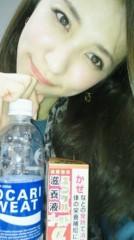 戸田れい 公式ブログ/風邪っぴきレイチェルに 画像1