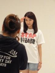 戸田れい 公式ブログ/犯罪撲滅!! 画像3