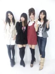 戸田れい 公式ブログ/パワーストーン 画像2