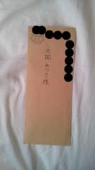 片岡あづさ 公式ブログ/10年前からの手紙 画像1