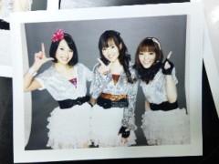 片岡あづさ 公式ブログ/笑顔チャージ☆Ξ 画像3