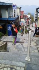 片岡あづさ 公式ブログ/旅行先にて 画像1