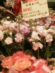片岡あづさ 公式ブログ/幕が開きました(*^ ▽^)/★* ☆♪ 画像2