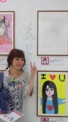 片岡あづさ 公式ブログ/みくとAKB美術部展覧会(*^o^) /\(^-^*) 画像1