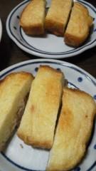 片岡あづさ 公式ブログ/なにコレ美味しい 画像1