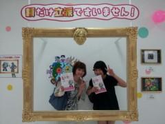 片岡あづさ 公式ブログ/みくとAKB美術部展覧会(*^o^) /\(^-^*) 画像3