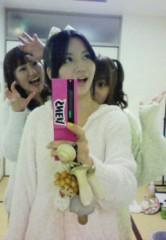 片岡あづさ 公式ブログ/プリズムストーンGET だぜ☆Ξ 画像3