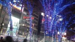 片岡あづさ 公式ブログ/クリスマスが今年もやってくる 画像1