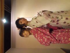 片岡あづさ 公式ブログ/箱根の娘たち。 画像1