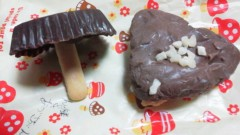 片岡あづさ 公式ブログ/心躍るバレンタイン♪ 画像3