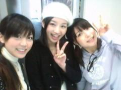 片岡あづさ 公式ブログ/笑顔チャージ☆Ξ 画像1