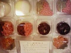 片岡あづさ 公式ブログ/秋味、秋色。 画像2