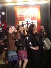 坂田陽子 公式ブログ/ドリームガールズ 画像2