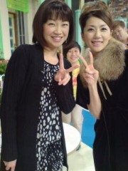 坂田陽子 公式ブログ/変身♪ 画像3