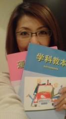 坂田陽子 公式ブログ/学校の持ち物 画像1